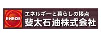 斐太石油株式会社